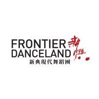 Frontier Danceland